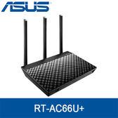 【台中平價鋪】全新 ASUS 華碩 RT-AC66U PLUS AC1750 雙頻 Gigabit 無線路由器 / RT-AC66U+