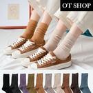 OT SHOP[現貨][襪子3入] [顏色隨機出貨] 中筒襪 運動襪 棉質 素色坑條紋 百搭學院風 M1087