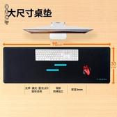 超大桌墊鼠標墊加長游戲鍵盤墊辦公寫字臺桌面家用辦公wl12753[黑色妹妹]