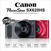 Canon Powershot SX620 HS 彩虹公司貨 ★24期0利率★ 25X高倍變焦 WIFI 全高清錄影 薪創數位