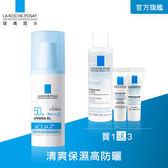 理膚寶水 全護水感清透防曬露UVA PRO 透明色SPF50 30ml 買1送3