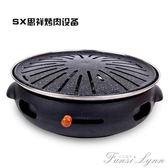 韓式碳烤爐燒烤爐木炭烤肉爐韓國商用上排煙大烤肉鍋鑄鐵爐烤肉機 220 HM 范思蓮恩