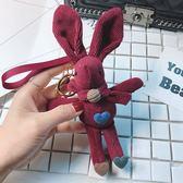 包包配飾絨布兔子鑰匙扣汽車女士鑰匙鍊圈時尚包包掛件可愛卡通公仔 嬡孕哺