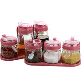 調料盒套裝家用 玻璃調味罐調味盒調料瓶鹽罐糖罐調料罐  古梵希