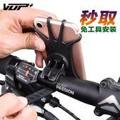 雙十二狂歡騎行單車自行車手機架【洛麗的雜貨鋪】