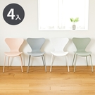 餐椅 椅 椅子 電腦椅 工作椅 休閒椅【K0002-B】Triangle倒三角靠背餐椅4入(四色) 完美主義