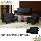ASSARI-科林雙人舒適經典皮沙發
