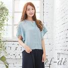 【UFUFU GIRL】氣質優雅荷葉袖,內縫鈕扣更顯雅緻,長短版剪裁飄逸感!