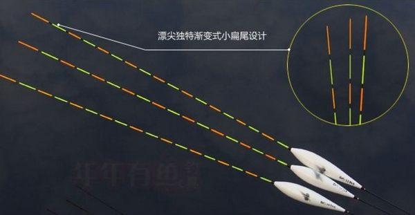 [協貿國際]  小扁尾釣鯽魚魚漂套裝