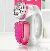 毛球修剪器剃毛機衣服去毛球器充電刮剃毛器脫打吸除毛器去毛 nm3652 【歐爸生活館】