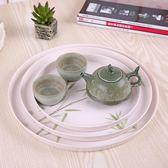 歐式圓形托盤茶水杯快餐托盤PLL4363【男人與流行】