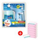 日本MUSE感應式泡沫給皂機組-多啦a夢...