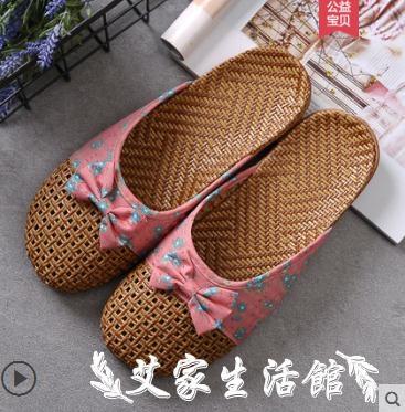 居家拖鞋女夏季亞草編織涼拖鞋女士亞麻拖鞋家居室內防滑厚底地板藤 熱賣單品