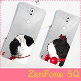 【萌萌噠】華碩 Zenfone 5Q ZC600KL (6吋) 日韓趣味搞怪新款  純彩彩繪保護殼 全包軟殼 手機殼 手機套