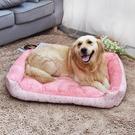 寵物墊 狗窩四季通用耐咬寵物墊子睡覺用保暖大型犬狗狗用品床貓窩秋TW【快速出貨八折下殺】