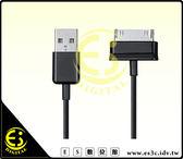 ES  館Samsung Galaxy Tab 系列 1 5 米充電傳輸線P1000 P1010