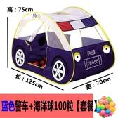 兒童帳篷超大汽車玩具屋室內戶外游戲屋 鉅惠85折