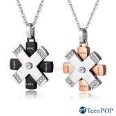 情侶項鍊 對鍊 ATeenPOP 白鋼項鍊 珍愛和平 單個價格 情人節禮物 聖誕禮物