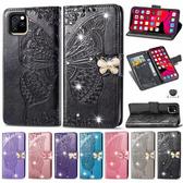 蘋果 iPhone11 iPhone11 Pro iPhone11 Pro Max 磁扣水晶蝴蝶 手機皮套 掀蓋殼 插卡 支架 可掛繩 保護套