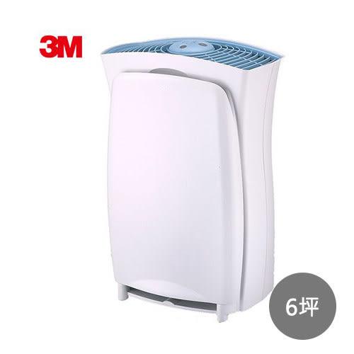 【3M】淨呼吸超濾淨型空氣清淨機(進階版)-適用6坪