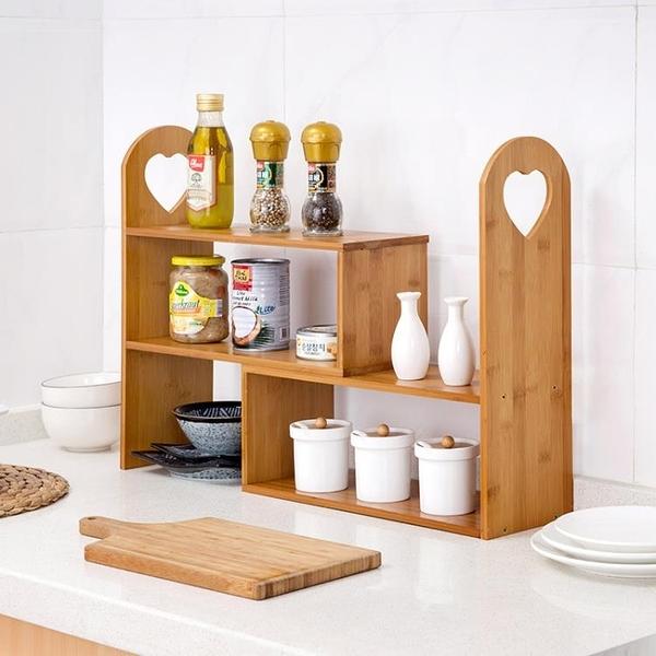 [超豐國際]實木多層調料架廚房臺面收納架落地碗架調味料調味品置物架