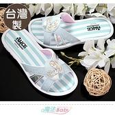 中大女童鞋 台灣製迪士尼公主正版俏麗淑女拖鞋 魔法Baby