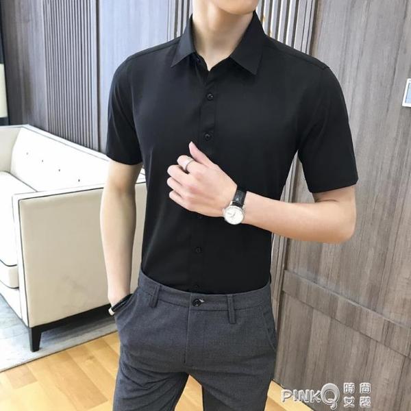 休閒襯衣男士韓版修身潮流夏季商務帥氣正裝長袖白襯衫七分中短袖 (pinkQ 時尚女裝)