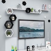 墻上置物架客廳電視背景墻面隔板影視墻壁掛裝飾墻柜房間創意格子NMS【名購新品】