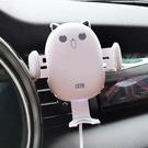 自動感應車載手機支架汽車內飾用品大全黑科技無線充電器蘋果華為 樂活生活館