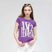TOP GIRL- 印花燙鑽圓領T恤-紫