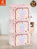 牛津布衣物收納箱布藝整理箱儲物箱收納盒衣服被子收納袋搬家神器 新春禮物