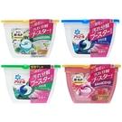 日本P&G 3D洗衣膠球(新版盒裝)1盒入 款式可選【小三美日】