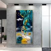 装饰画 客廳裝飾畫玄關晶瓷畫走廊過道入戶壁畫輕奢中式豎版簡約現代掛畫