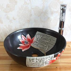 景德鎮陶瓷藝術台盆