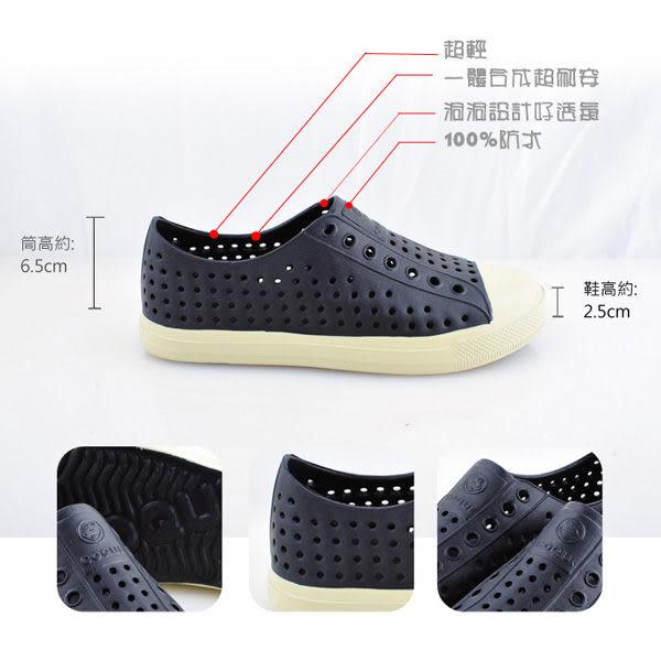 洞洞鞋.流行防水洞洞透氣休閒鞋.黑色【鞋鞋俱樂部】【004-7103】版型偏小
