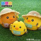 存錢筒 小雞存錢罐兒童成人儲蓄罐儲錢罐大號韓國創意男女孩卡通可愛防摔 米蘭街頭