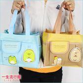 角落生物 正版  兒童 卡通 多功能方型 手提肩背 便當袋 野餐袋 補習袋  B19115