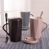 簡約個性陶瓷杯子馬克杯帶蓋勺創意辦公室情侶水杯家用早餐咖啡杯【購物節限時優惠】