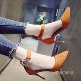 高跟鞋女韓版2019夏季新款時尚一字扣帶工作鞋尖頭百搭細跟單鞋女「時尚彩虹屋」