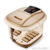 五折 加熱洗腳盆按摩泡腳機足療機足浴器足浴盆足浴桶家用養生  美斯特精品  YYJ
