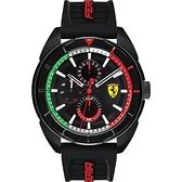 FERRARI 法拉利極勁橡膠腕錶/FA0830577