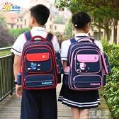 小學生書包男兒童1-3一4-6年級6-12周歲女孩雙肩背包輕便減負防水『小淇嚴選』