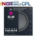 【24期0利率】B+W 86mm XS-PRO HTC MRC2 nano KSM CPL 高透光凱氏偏光鏡 捷新公司貨