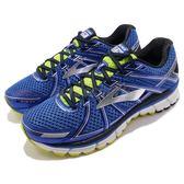 BROOKS 慢跑鞋 Adrenaline GTS 17 2E 寬楦頭 十七代 銀 黑 DNA動態避震 男鞋【PUMP306】 1102412E453