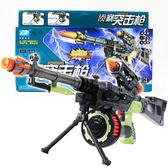 兒童玩具槍聲光音樂電動仿真ak47狙擊槍衝鋒槍男孩寶寶禮品套裝槍