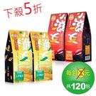 【即期良品】特濃玉米鬚水+特濃双豆水 3...