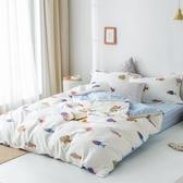 【eyah】台灣製200織精梳棉加大床包新式兩用被五件組-韓國彩魚