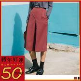 《BA3697》純色七分打褶闊腿寬褲 OrangeBear