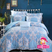 【貝淇小舖】 60支TENCEL天絲 《優雅》標準雙人床包鋪棉兩用被套四件組~