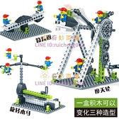 兼容樂高齒輪拼裝積木機械組男孩開發智力玩具【奇妙商舖】